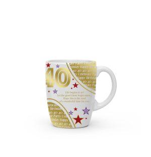 Sensations Mug - 40